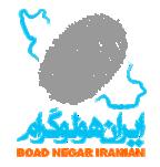 بعد نگار ایرانیان