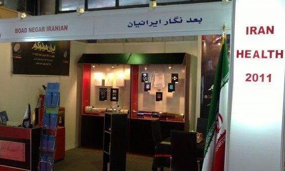 ایران هلث 90