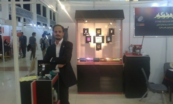 نهمین نمایشگاه بین المللی لوازم و تجهیزات پلیسی 1389