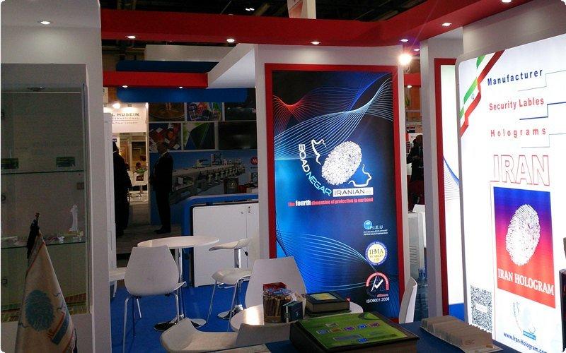 نمایشگاه چاپ و بسته بندی دبی 2015