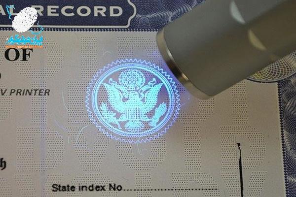 کاغذ امنیتی