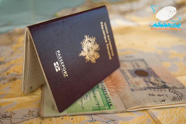 گذرنامه/ Passport