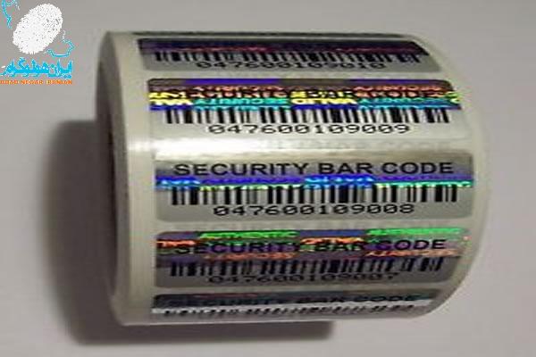 hologram-barcode-labels