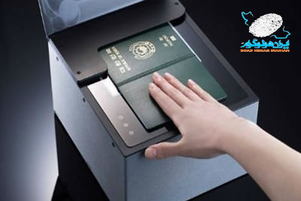 پاسپورت های الکترونیک